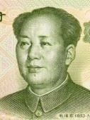 5239314-mao-tse-tung-on-1-yuan-1999-banknote-from-china-chinese-communist-leader-during-1949-1976