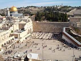 REMAINS OF THE SECOND JEWISH TEMPLE, WITH ISLAMIC DOME OF THE ROCK BEHIND IT