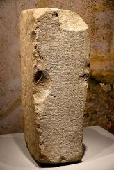 Stela_of_Iddi-Sin,_King_of_Simurrum__It_dates_back_to_the_Old-Babylonian_Perdiod__From_Qarachatan_Village,_Sulaymaniyah_Governorate,_Iraqi_Kurdistan__The